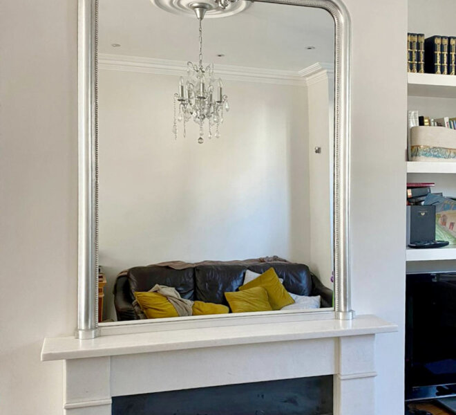 2020_Overmantels_No22A-Ornamental-Louis-Philippe-Mirror_SIlver_LR